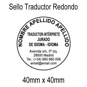 modelo de sello de un traductor jurado